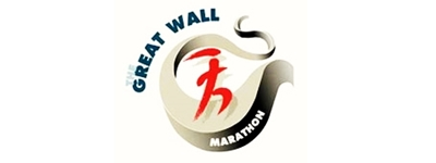 Great Wall Marathon, China