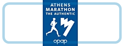 Athens Marathon, Greece