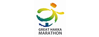 Greak Hakka Marathon, Fujian Province, China