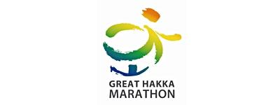 Greak Hakka Marathon, Fujian Province, China